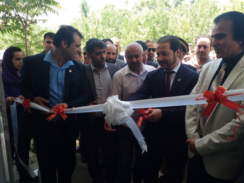 inauguration in Kabul