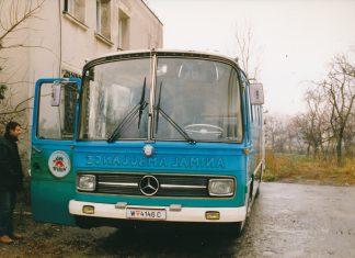retro police bus turned vet clinic